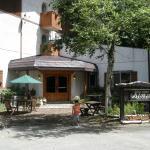 Hotel Astoria, Yamanouchi