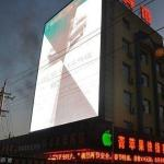 Hohhot Green Apple Express Hotel,  Hohhot