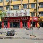 Hohhot Longyuan Business Hotel, Hohhot