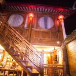 Lijiang Bird&Fish Inn, Lijiang