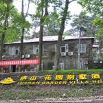 Lushan Garden Villa, Jiujiang