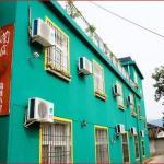 Lanting Inn, Xichang