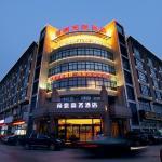 Hangzhou Xiaoshan Guoda Holiday Hotel,  Hangzhou