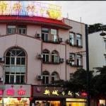 Liangshan New Urban Inn, Xichang