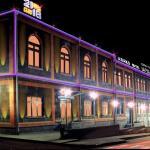 Fotos do Hotel: Araks Hotel, Gyumri