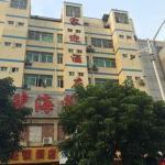 Jiaying Chain Hotel Shenzhen Longgang Branch, Longgang