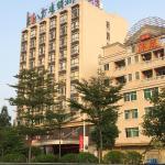 8 Inns Machong Branch, Dongguan