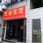 Yichang Dongzhan Inn,  Yichang