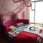 Xi'an Dandan's House Apartment, Changan