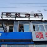 Hotel Pictures: Kai Yue Guest House, Baotou