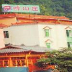 Hotel Pictures: Ya'an Bifengxia Kaifeng Inn, Yaan