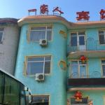 Hotel Pictures: One Family Inn, Jinzhou