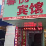 Suzhou Xinyue Hotel,  Suzhou