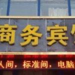 Qingdao Jiasheng Business Hotel,  Qingdao