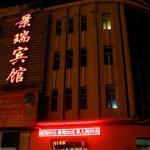 Jingrui Hotel, Wuhai