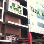 Fuyi Business Hotel Jiefangbei Branch, Chongqing