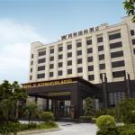 GuangZhou TongYu International Hotel, Guangzhou
