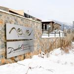 Domotel Neve Mountain Resort & Spa, Palaios Agios Athanasios