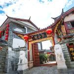Zhaogongguan Boutique Inn, Lijiang