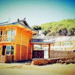 Lugu Lake Caohu Huayang Inn, Yanyuan