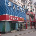 Shenyang Manxinge Inn, Shenyang