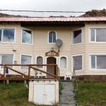 Hotel Pictures: Hualcupen Complejo Turistico, Copahue