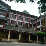 Hotel Pictures: Chengbinlou Hotel, Changning