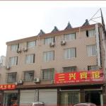 Jingzhou Sanxing Inn,  Jingzhou