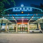 Xiamen Dongfang Hotshine Hotel, Xiamen