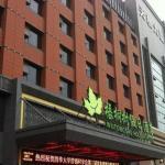 Zhengzhou Plane Tree Hotel,  Zhengzhou