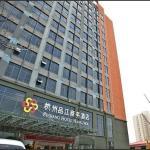 Hangzhou Pinjiang Business Hotel, Hangzhou