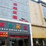 Youlaiyouqu Business Hotel, Qianan