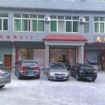 Hotel Pictures: Mountain Bowang Natural Holiday Hotel, Xingwen