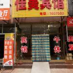 Jiamei Hotel, Weifang