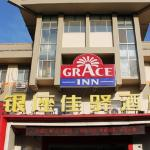 Grace Inn Zibo Liuquan Road,  Zibo