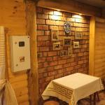 Hotel Pictures: Rayskiy Ugolok, Tsidovichi