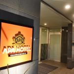 レビューを追加する - APA Hotel Okachimachi Eki-Kita S