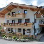 Hotelbilleder: Talhammerhof, Uderns