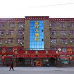 Hotel Pictures: Wangshi Hotel, Bomi