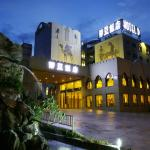 Hotel D - Hualien, Jian