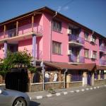 Guest House Ravda