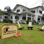 Baan Rub Aroon Guesthouse, Chiang Rai