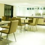 City Comfort Inn Nanning Dongge Qingxiu Plaza Branch,  Nanning
