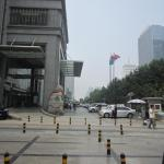 Ruihao Hotel,  Xian