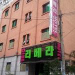 Riviera Motel Sinchon, Seoul