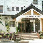 Lodge Matsuya, Nozawa Onsen