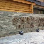Manzhouli Duolisi Art Hotel,  Manzhouli