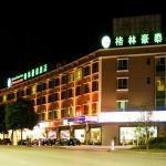 GreenTree Inn Zhongshan Nanlang Sky Train Station Business Hotel, Zhongshan