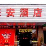 Laian Business Hotel, Zhongshan