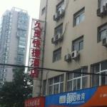 Suzhou Jiuling Express Hotel, Suzhou